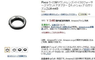 Pixco1