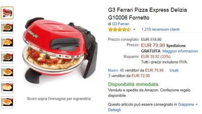 G3ferrari_pizza_express