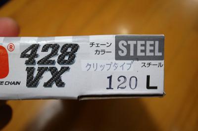 R1143776