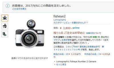 Lomo_fisheye2