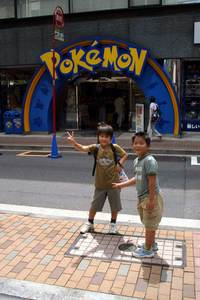 pokemon_center