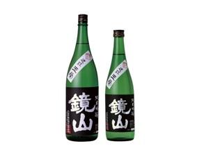 Kagamiyamagyokuei2