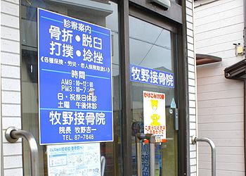 Makino_main