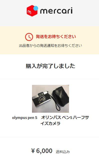 Pen_s_2